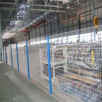 开发区仓库隔离网 隔离栅品牌 山东室内防护网