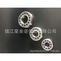 潮湿环境使用不锈钢调心球轴承S2317
