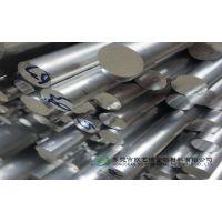 精密铝圆棒 1060铝棒有哪些状态