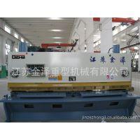 【专业品质】供应优质QC11Y-12x3200剪切机  闸式剪板机 剪板机