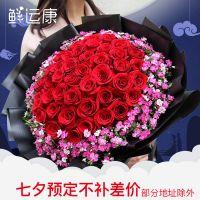 七夕情人节99朵红玫瑰花束成都鲜花速递同城武汉重庆南宁生日送花
