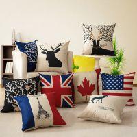 北风格简约现代条纹沙发抱枕套圆型形靠垫地中海靠枕布艺含芯
