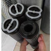 泵出口工作滤芯W.38.C.0015
