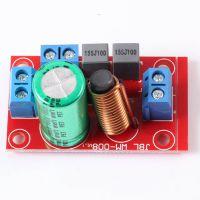 发烧高低音二分频器可调试HIFI音箱喇叭高低二分频 音响分频器