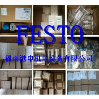 全新原装FESTO费斯托ADN-50-120-A-P-A气缸536309