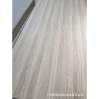 伊美家防火板 媲美富美家黄金橡木5887NT天然木皮面耐火板胶合板