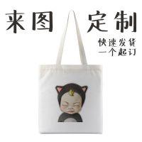 卡通Let's go Sadayuki帆布袋女单肩包手提袋学生购物袋购物袋子