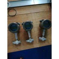 饮料专用灌装计量仪表 叶轮流量传感器 铭鸿