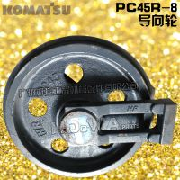 小松PC45R-8小挖机履带导向轮配件 小松45引导轮