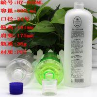 500ml同款薏仁水瓶 韩国爆款化妆水瓶 爽肤水瓶 500mlPET塑料瓶