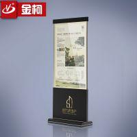 金柯 不锈钢商场活动海报架 指示牌钢化玻璃广告展示牌 立式宣传牌