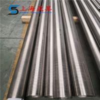 生产GH3230铁基耐高温合金棒材 GH3230无缝管 可定制