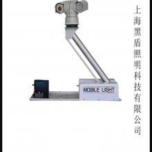 移动升降照明灯CZD122150、  厂家报价