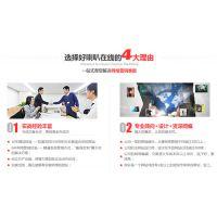 武汉网站制作-网站建设哪个公司好-武汉好喇叭在线行情 企业网站设计供应商 武汉网站制作-网站建设销售