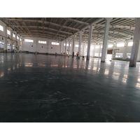 南山区粤海镇混凝土翻新改造+混凝土硬化剂+水泥地抛光
