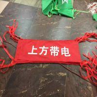 石家庄晋州定做磁吸式红布幔带磁铁红布幔纯棉布系绳式红布幔卷轴式红布幔