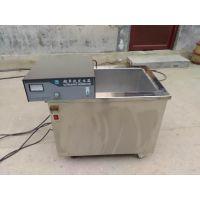 工业大功率喷丝板超声波清洗机、万和质量有保证(在线咨询)