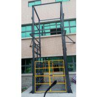 导轨式升降平台(液压升降货梯)量身设计制作