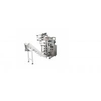 SL-800AJ/800BJ 火锅料 玉米酱 调料酱 食品 液体自动灌装机