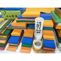 厂家直销EVA包装材料内衬垫刀泡绵防静电彩色环保片材可定制