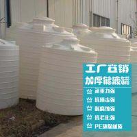奉化卧式储水桶|塑料水桶报价|卧式储水桶报价