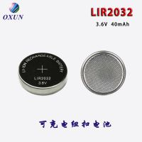 现货供应LIR2032纽扣电池 3.6V可充电电池