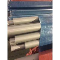 SUS316L材质DN200 SCH10S不锈钢工业管 厂家直发