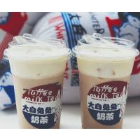 开一家大白兔奶茶店需要多少钱