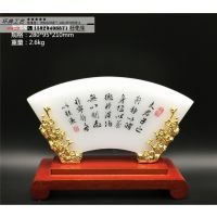 广州银行活动礼品 中国银行周年庆礼品定制