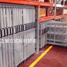 深圳厚度板仓库货架 钢板平放架 抽屉式货架图片 天津正耀品牌