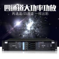 MA4600瓦四通道功放机纯后级舞台演出功率放大器专业KTV音响设备