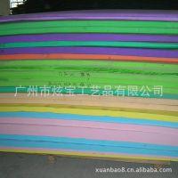 生产加工优质环保彩色高弹EVA鞋材/EVA发泡鞋材