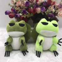 抓机专用旅行青蛙挂件公仔游戏周边毛绒玩偶挂件青蛙布偶女生小礼