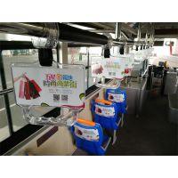 长沙公交广告公司--提供长沙公交车拉手广告投放一站式服务