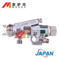 日本岩田WA-200-202P喷枪皮革面漆自动喷枪皮革喷涂线自动喷漆枪