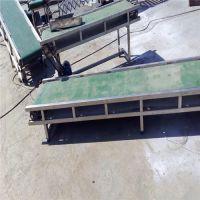 平板型上料机厂家直销 分拣用传送机新疆