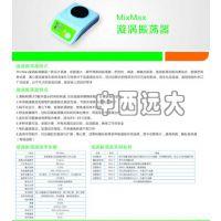 中西特价涡旋振荡器型号:HF69/MixMax库号:M231467
