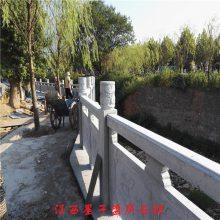 栏杆立柱|花岗石栏杆价格_星子盛庐定制