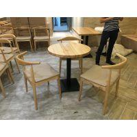 实木餐椅日式水曲柳牛角椅休闲咖啡椅时尚白蜡木书桌椅