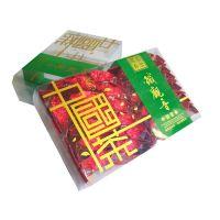 透明PVC包装盒厂家定做茶叶透明PVC包装 塑料包装盒磨砂折盒