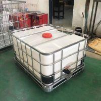 【华社】安徽供应500L塑料矮吨桶 化工储运容器 ibc集装桶