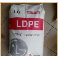 LDPE 韩国LG Lutene FE3000 光学性能; 高强度