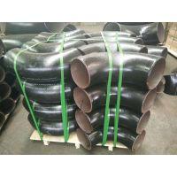 包头碳钢无缝弯头 大口径对焊弯头 厂家直销