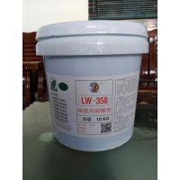 龙威硅胶内脱模膏LW358透明内添加硅胶脱模剂