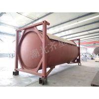 液化天然气LNG罐式集装箱设计要求
