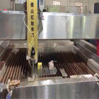 水刀切割冲花压花异形玻璃切割加工水刀激光切割加工定制非标切割