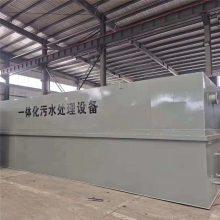 重庆一体化生活污水处理设备特点/星宝环保