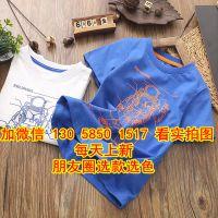 河北石家庄服装市场日韩 奥代尔中小童装T恤短袖一手货源韩版2018年夏季