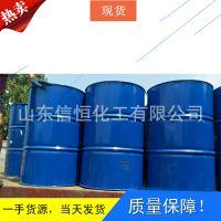 现货供应美国陶氏原装聚乙二醇6000PEG6000 韩国乐天聚乙二醇6000