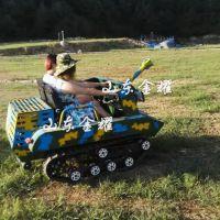 户外拓展游乐坦克车 双人越野坦克车四季娱乐项目